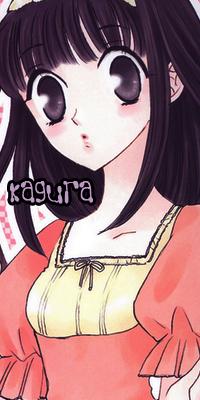 Les Secondes C [19/19] Kagura10