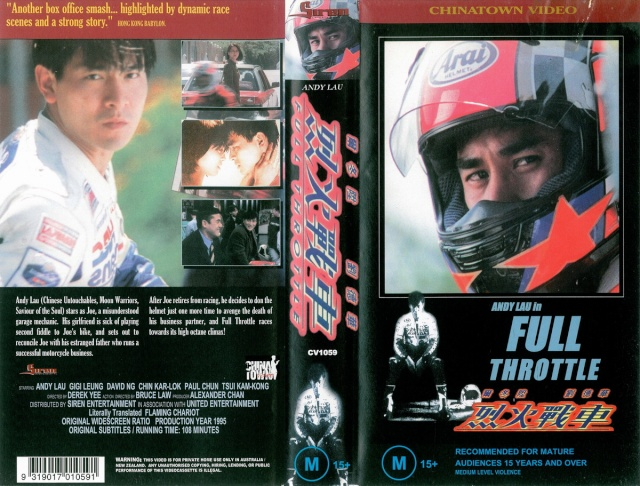 Films over Kreidler of gerelateerde motorsport Full_t10