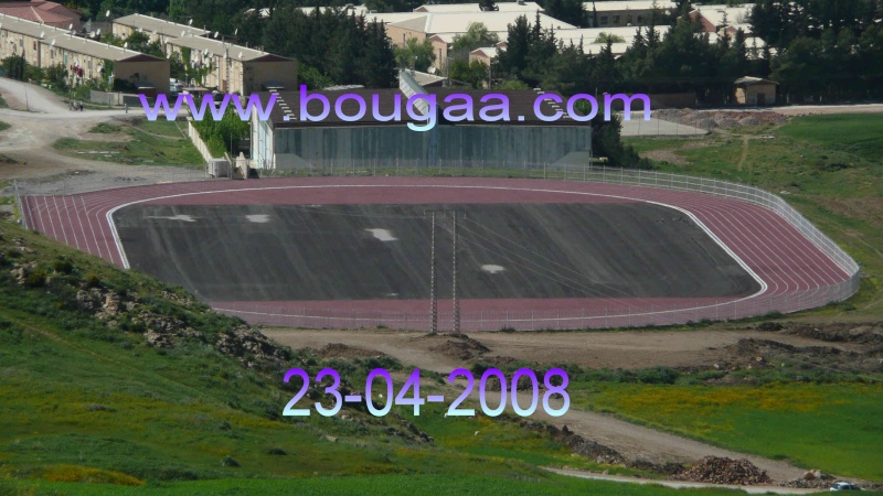 Bougaâ avancement des travaux du stade  23-04-2008 16051611