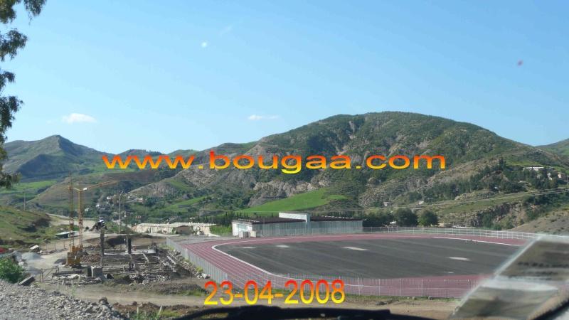Bougaâ avancement des travaux du stade  23-04-2008 Stade_11