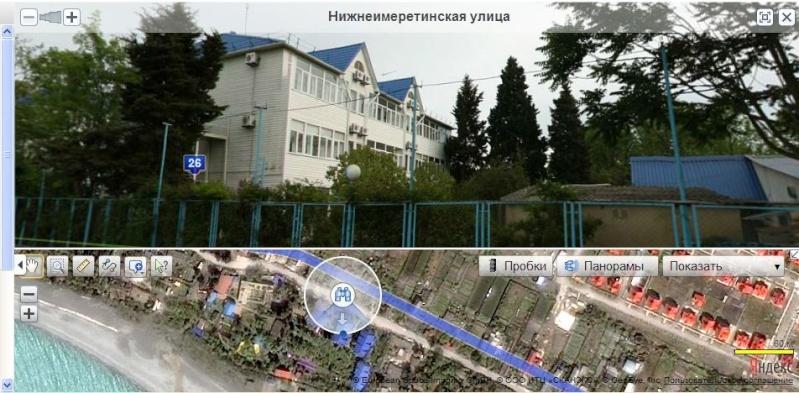 Et les russes sont entrés dans Grozny, Tchétchénie, Russie - Page 2 Captu530