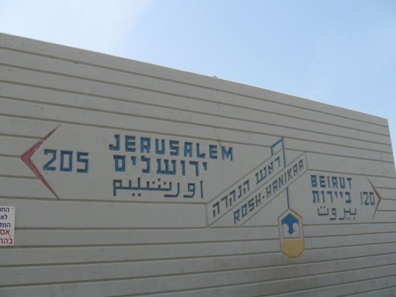 [Israël] - Cap Hanikra - Frontière Israel / Liban  Israel10