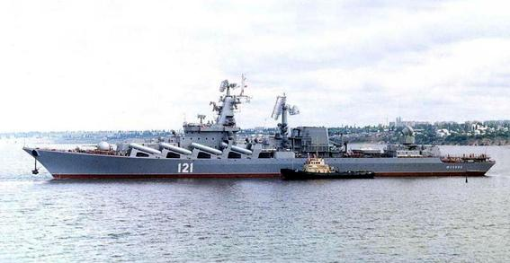 Russian Navy - Marine Russe - Page 3 1164-m10