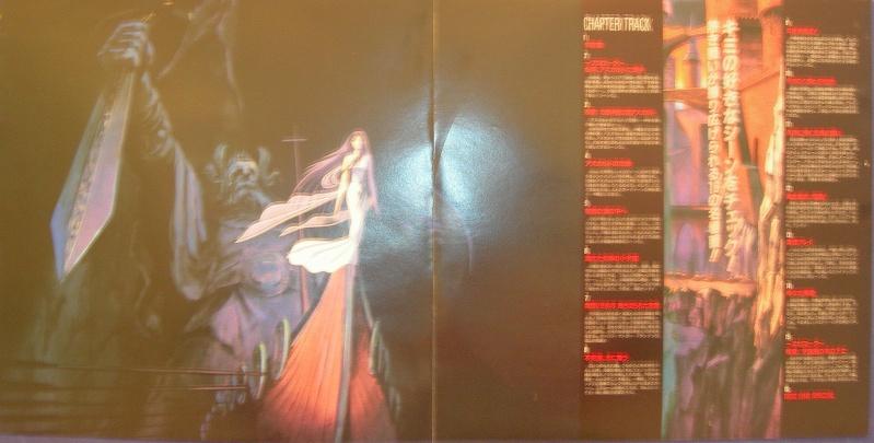 LaserDisc Dscn3227