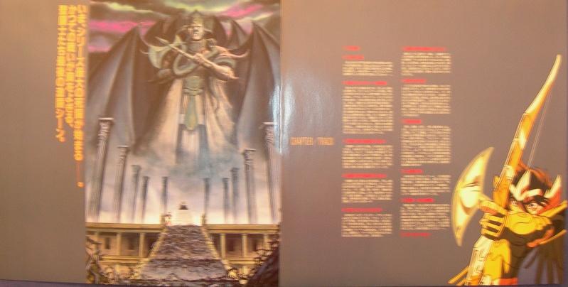 LaserDisc Dscn3228