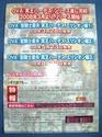 DVD HADES ELYSION HEN Dscn3214
