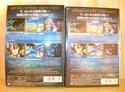 DVD HADES ELYSION HEN Dscn3222