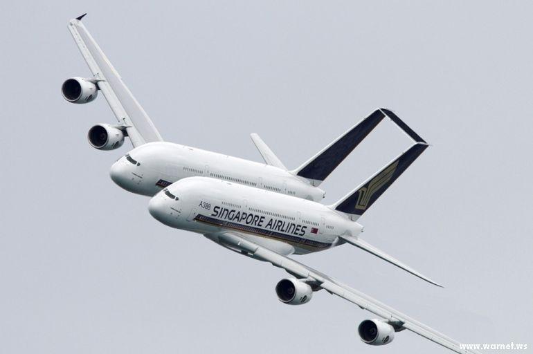 Umor aviatic 1210
