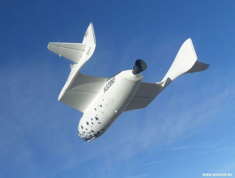 Umor aviatic 2110