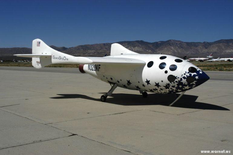 Umor aviatic 2210