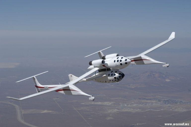 Umor aviatic 2310