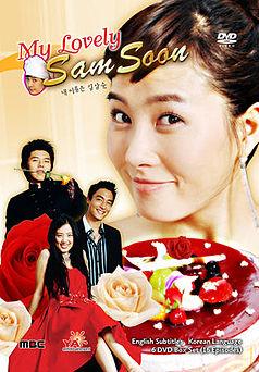 My Lovely Kim Sam Soon 238px-11