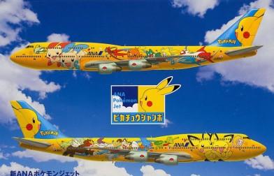 Une compagnie aérienne fait des avions pokémons! News-510