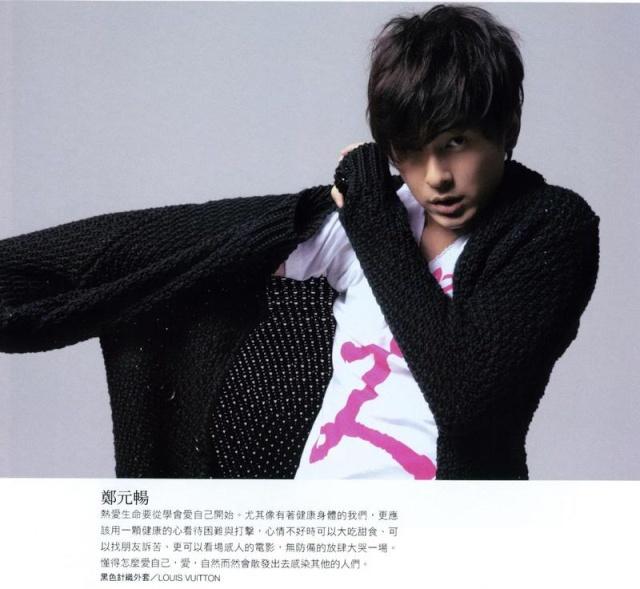 Joe Cheng Ysl610