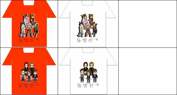 Tshirt-latest design... T210