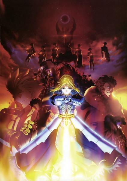 [ANIME/MANGA/LN] Fate/Zero Fateze11