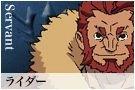 [ANIME/MANGA/LN] Fate/Zero Fateze24