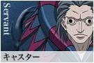 [ANIME/MANGA/LN] Fate/Zero Fateze27