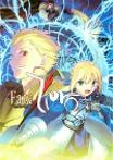 [ANIME/MANGA/LN] Fate/Zero Fateze39