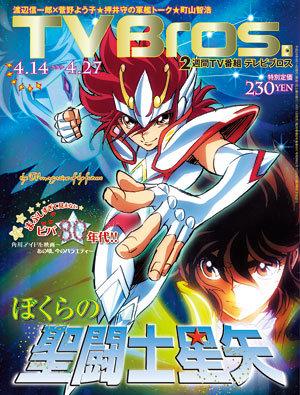 Saint Seiya Omega - Page 8 Omega_62