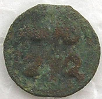 1 Felús Marroquí (1272H.- 1855 d.C) Fel11