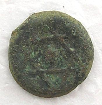 1 Felús Marroquí (1272H.- 1855 d.C) Fel110