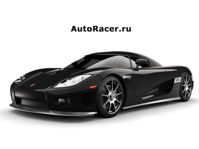 Автомобили 455_b110
