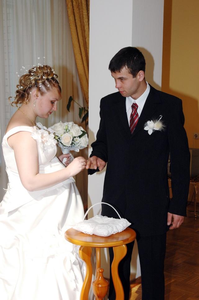 Свадебные фотографии Dsc_0018