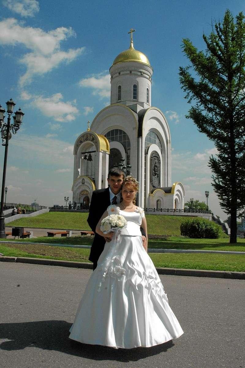 Свадебные фотографии Dsc_0020