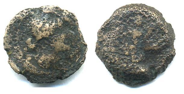 Cuadrante de Corduba (Siglo I a.C.) No_se_11