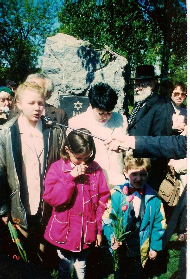 Воскресная еврейская школа Scanne12