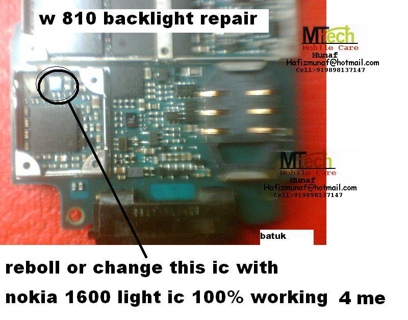 Sonyericsson DISPLY Hardware Solution W810_b10