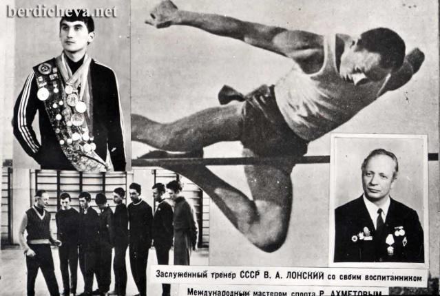 Історiя спорту Бердичева - Страница 3 44610