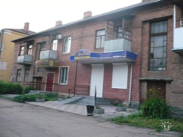 Где эта улица, где этот дом?... - Страница 4 Get10