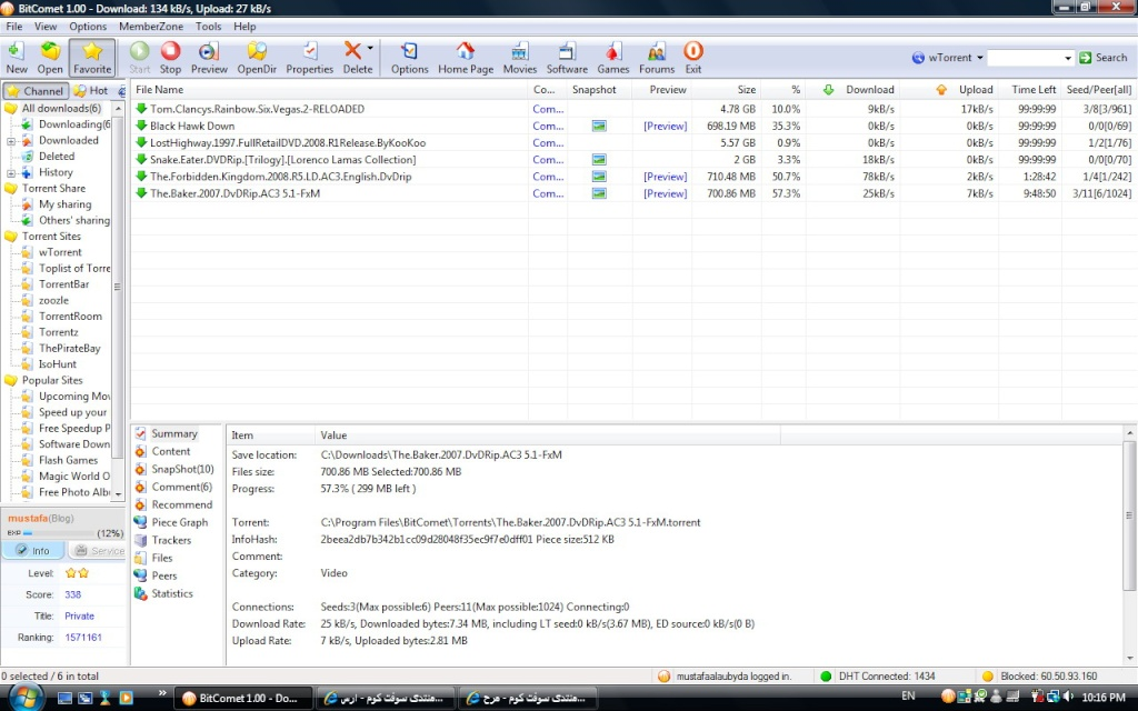 BitTorrent برنامج Clip_211