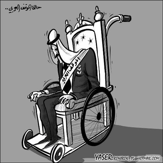 الموقف العربي Main110