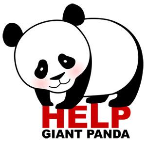 Giant panda Helpgi10