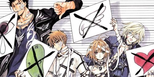 Tsubasa Chronicles Worlds