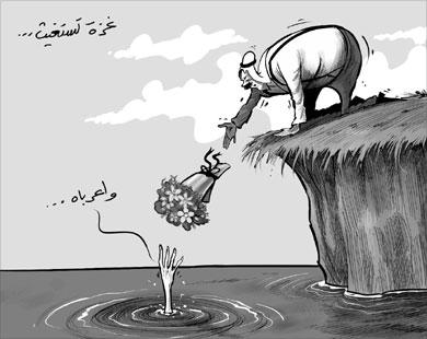 غزة تستغيث وهذا رد العرب !!! 1_774010