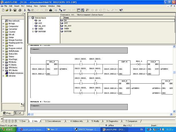 دورة تدريبية في الحاكمات المنطقية قابلة للبرمجة طراز Siemens S7 Progma10