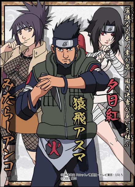 Umas fotos!De Naruto - Página 2 Group810
