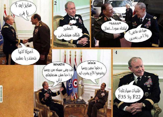 خفايا طرد رئيس الاركان الامريكى من وزراة الدفاع المصرية 41994610