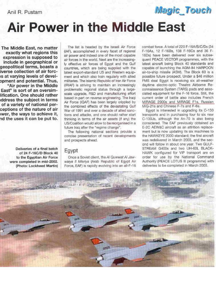 مصر تمتلك Mirage f1 Mirage10