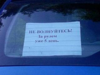 Анекдоты не для слабонервных :) 10721011
