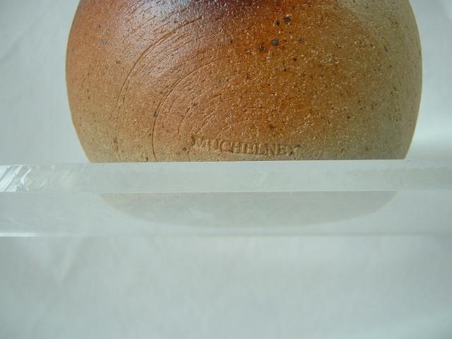 Muchelney pottery 02610