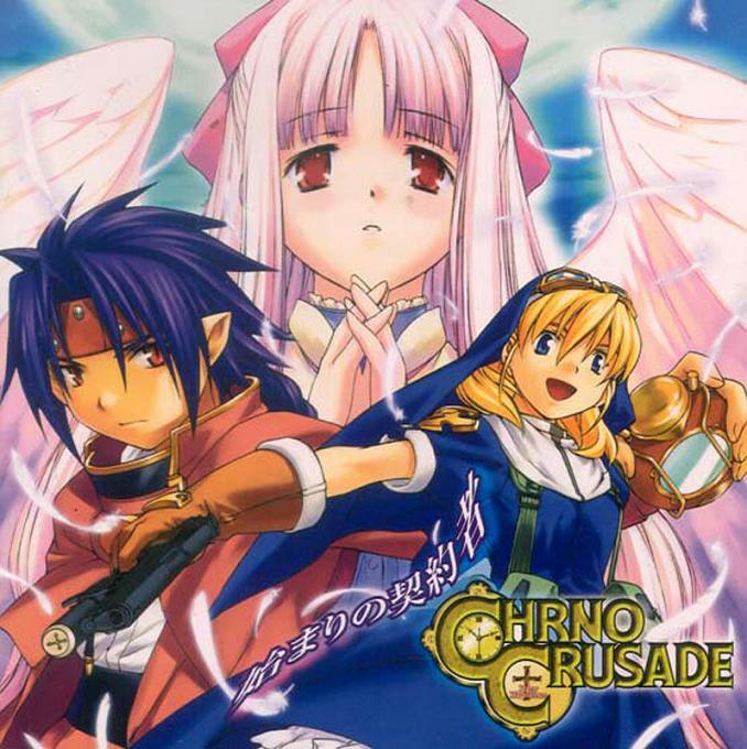 Chrno Crusade 26_10010