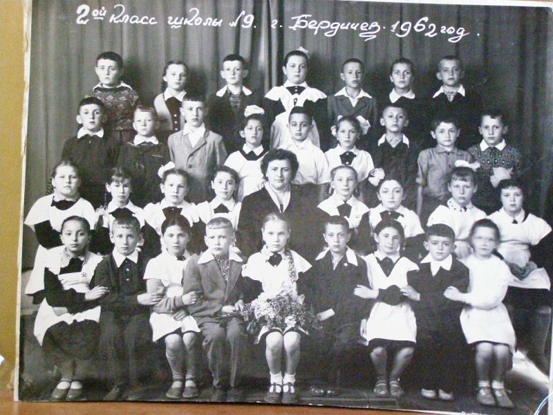 средняя - Средняя школа №9 P3231220