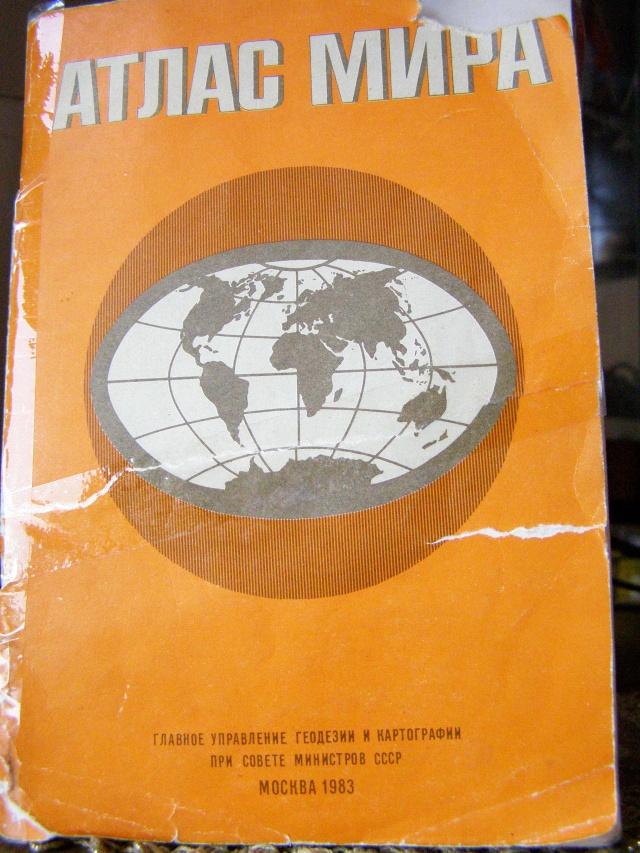 Мы родом из СССР - Страница 4 P7230613