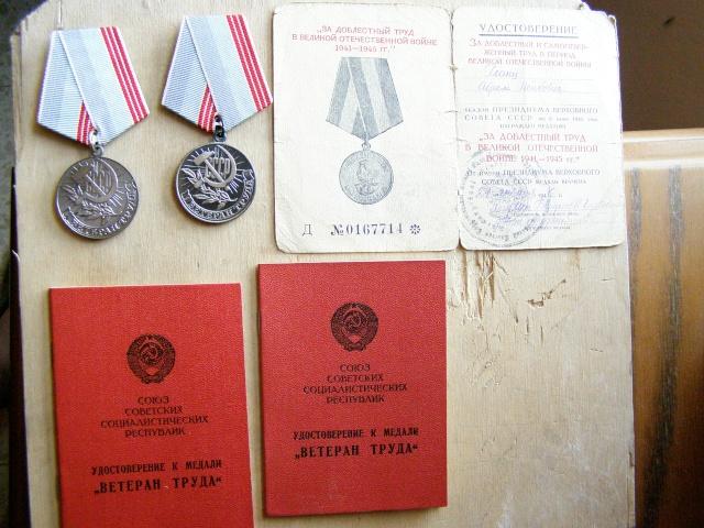 Мы родом из СССР - Страница 4 P7250610