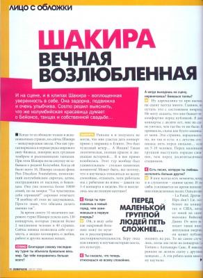 Cosmopolitan (Russia) Normal33